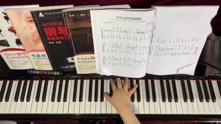 庆祝中国共产党成立100周年《中华人民共和国国歌》