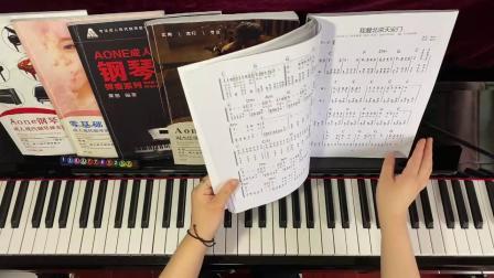 庆祝中国共产党成立100周年《歌唱祖国》