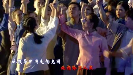 没有共产党就没有新中国--庆党的生日