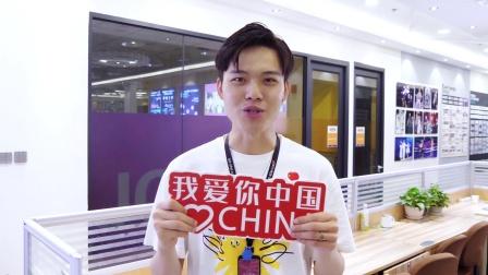 香港国际星娱乐集团青春童心 永跟党走《在灿烂的阳光下》