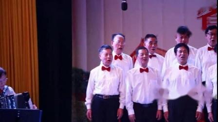 男声小合唱:弹起我心爱的土琵琶等--湖南老干艺术团2021.七一。