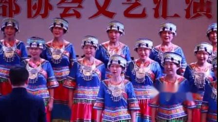 女声合唱:小酒窝--湖南老干艺术团合唱团2021.七一