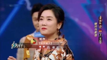 """【王牌对王牌】华晨宇""""是谁""""八连问,那英玲花直接投降 !"""