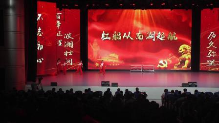 舞蹈《南湖的红船 让理想启航》表演 金台区 2021.6.30_01