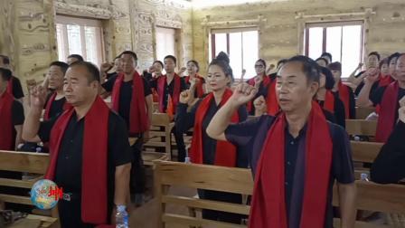 庆祝中国共产党建党100周年·唱国歌·重温入党誓词
