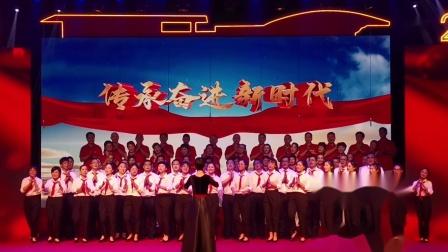 《四渡赤水》《少年》《奋进新时代》武义县委组织部、编办、老年大学  摄像 平哥