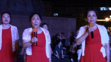 《我爱你中国》杨爱云陈莉萍等临汾鼓楼合唱艺术团庆七一联欢会20210630