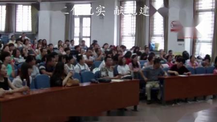 第97集 2016参加锦州班主任培结业式发言