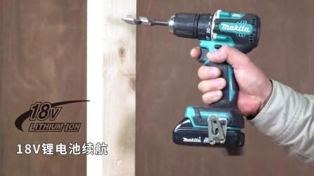 牧田 Makita 充电式冲击起子电钻DHP487_DDF487