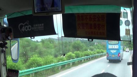 汽车前往柳州、玉林、梧州、广州方向