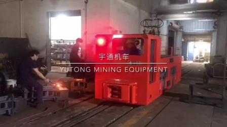 湘潭CJY14吨矿用架线式电机车出厂试验及发货视频