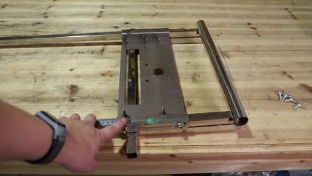 7#裁板器组装介绍