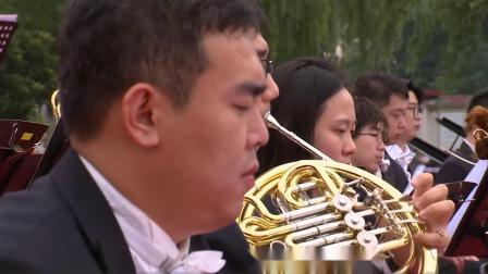 《琴颂百年 高歌启航》-第四乐章-保卫黄河