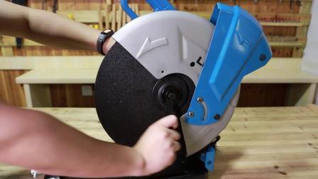 型材切割机组装介绍