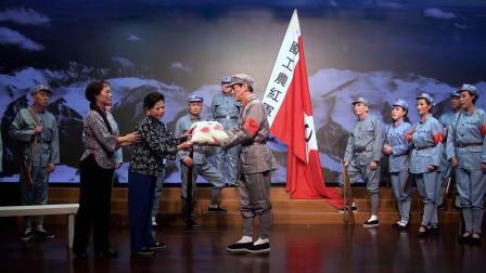 沪剧《艰难历程》送粮 领唱 刘四强 顾仁雯 红军战士由团队队员扮演