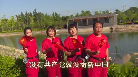 文水县天龙救援队建党百年贺礼