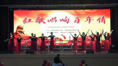 红歌赛 舞蹈《灯火里的中国》福临堡社区幼师舞蹈 2021.7.1