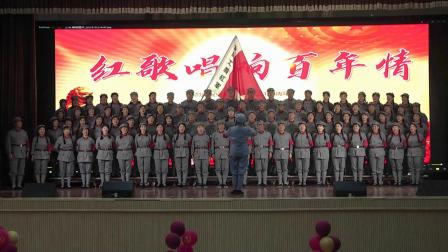 4. 红歌赛《四渡赤水出奇兵》《到吴起镇》新福路东社区三线合唱团 2021.7.1
