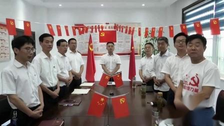 庆祝中国共产党成立100周年--东至农商行胜利党支部座谈会