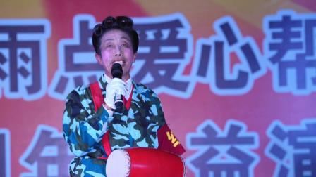 2021庆祝7.1演唱会 上集  昌黎县东山大舞台相约小雨点爱心帮扶救助中心