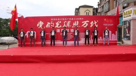 2 都江堰 庆祝中国共产党成立一百周年   走秀 站台