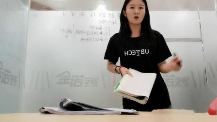 初二语文第十讲基础知识综合学习