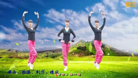 蝶依广场舞《情歌呀啦嗦》新歌热舞欢快好看