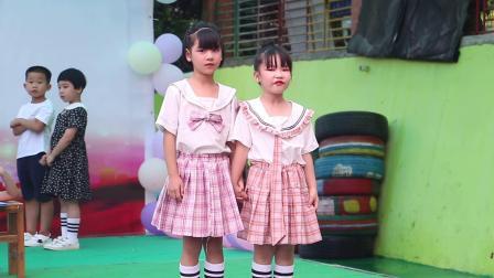 欢欢幼儿园庆祝中国共产党成立100周年文艺汇演3版