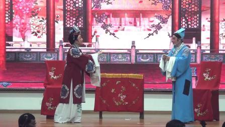 12珍珠塔 小方卿见姑娘 陈华珍 许央君