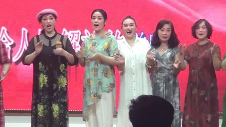 13大合唱《没有共产党就没有新中国》 全体演员