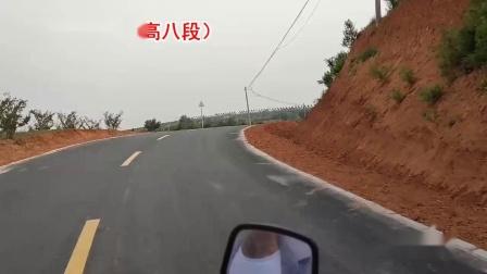 高马线高八段(高山-八官线)建成通车