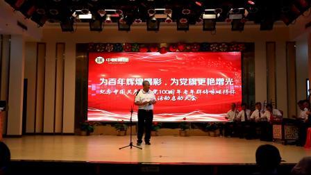 热列庆党100周年汇演2021.6.30.