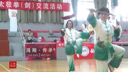 嘉兴市.南湖区老年体协.表演42式太极剑