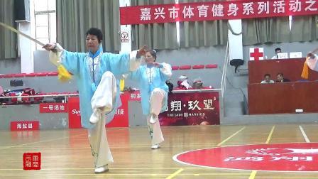 嘉兴市.桐乡市老年体协.表演42式太极剑