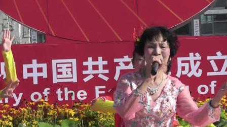 上饶市大好河山艺术团伴舞,饶敏芝演唱庆祝建党100周年
