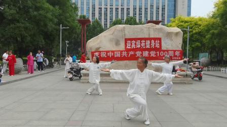 晋中太极协会迎宾绿苑健身站庆祝建党一百周年6