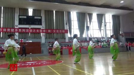嘉兴市.海盐县老年体协表演.42式太极剑