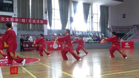 嘉兴市.嘉善县老年体协表演.42式太极剑