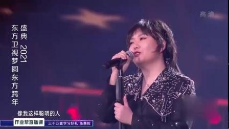 李雪琴跨界挑战歌坛,本以为会是尴尬现场,不想开口让全场慌了神