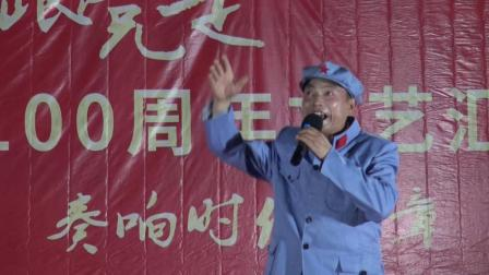 邳州市运河街道庆祝建党100周年文艺汇演实况 2021.7.1