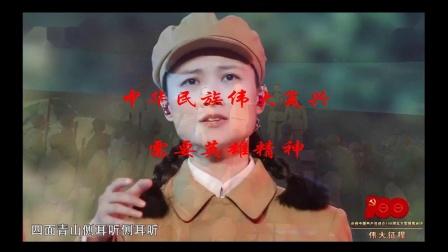 战旗美如画(奋进新时代).mkv