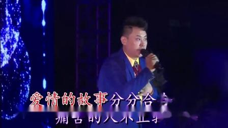 红尘情歌(伴奏)-高安-双行字幕-超清-王新民制作