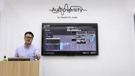 2021年广州专业灯光·音响展雅马哈展位现场讲座 —— PC-D / CZR 系列产品介绍