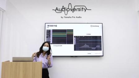 2021年广州专业灯光·音响展雅马哈展位现场讲座 —— Cubase 11, Nuendo 11数字音频工作站简介