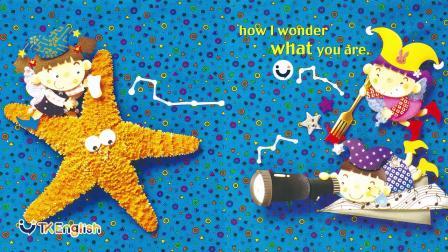 TK Song:Twinkle, Twinkle Little Star