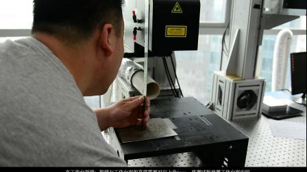 菲镭泰克Lenmark3DS Z向校正教学视频