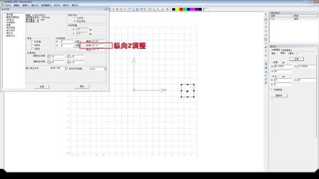 菲镭泰克Lenmark3DS基准平面校正教学视频