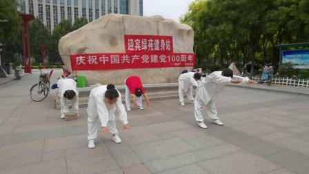 晋中太极协会迎宾绿苑健身站庆祝建党一百周年7