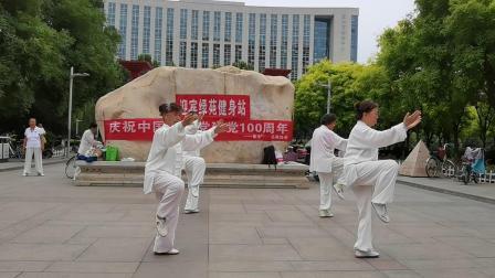 晋中太极协会迎宾绿苑健身站庆祝建党一百周年8