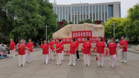 晋中太极协会迎宾绿苑健身站庆祝建党一百周年9